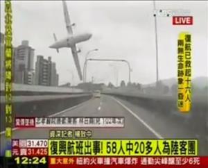 Taiwan, aereo si schianta nel fiume dopo il decollo: 23 morti [VIDEO]