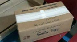 Bambina morta scatola