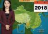 Presentarice cinese non invecchia